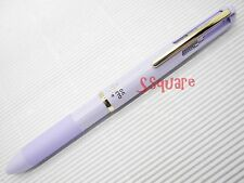 1 x 4-Refills Body Pilot Hi-Tec-C Coleto me Multi Rollerball Pen Component, GV
