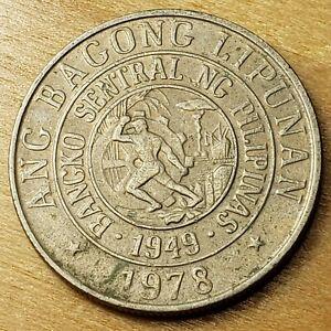 1978 Philippines 25 Sentimos, KM# 208