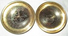 "Holy surah yasin bowl""""4 qul and ayatul kursi brass two Bowl New Islamic Art"