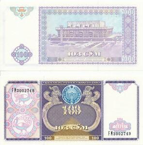 Boy-Uzbekistan-100-sum-1994-UNC-Pick-79