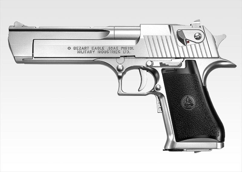 Desert Eagle 50AE eléctrica pistola de mano plateada modelo Tokyo Marui Japan F S
