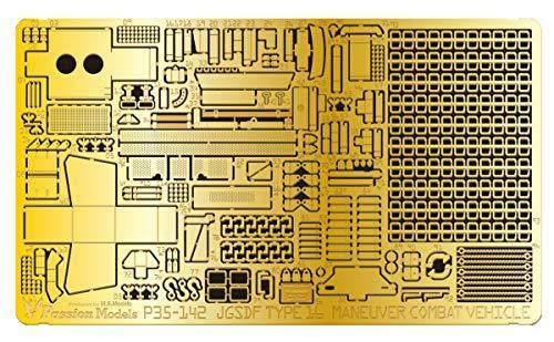 Passion Models 1//35 16 Formula maneuver combat vehicle for etching with chai set