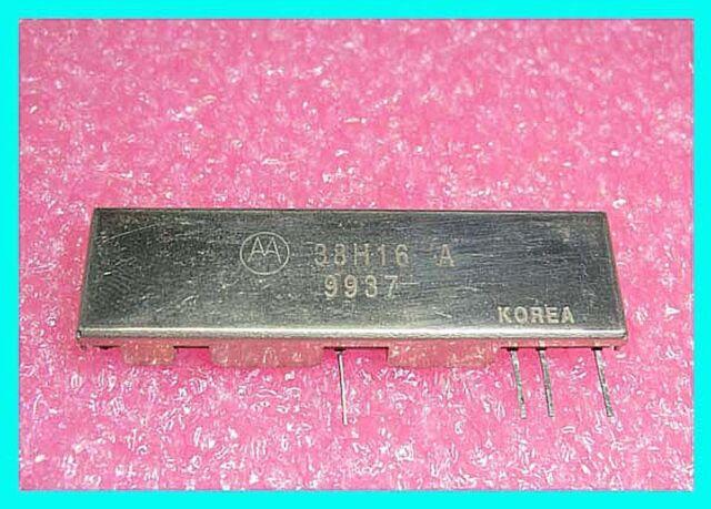 NEW SHW5177 Motorola 10W 12V 850~1000MHz (x2pcs) UHF RF Power Amplifier Module