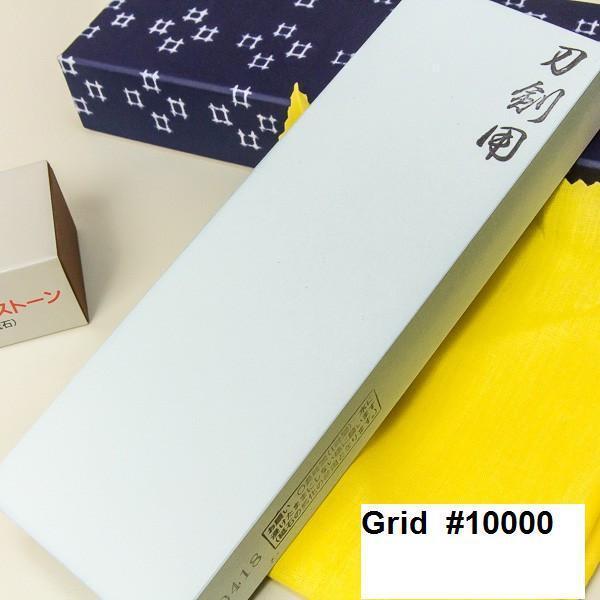 SUEHIRO #3000 OUKA 3000/' en céramique à aiguiser pierre à aiguiser avec support du Japon