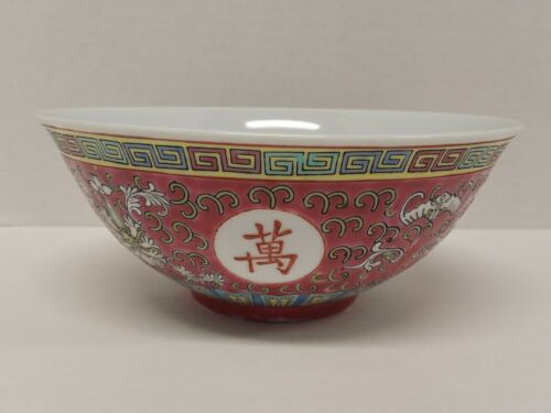 "Vintage Asian Famille Rose Mun Shou Longevity Porcelain 7 1//4/"" Serving Bowl"