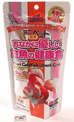 Hikari Goldfish Wheat Germ 3.5oz  or 7oz  FRESHEST DATE   PLUS REBATE!