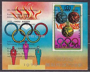 KOREA-Pn-1976-MNH-SC-1482-s-s-21st-Olympic-Games-Montral-76-Medals-Imp