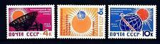 URSS - RUSSIA - 1964 - Anno internazionale del sole calmo