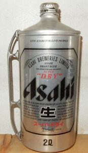 ASAHI-super-Dry-Beer-gallon-from-JAPAN-2-Liter