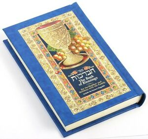 JEWISH-BLESSINGS-BOOK-Hebrew-English-Shabbat-Holidays-Hanukkah-Passover-Judaica