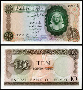 EGYPT-10-POUNDS-1964-P-41-AUNC-ABOUT-UNC