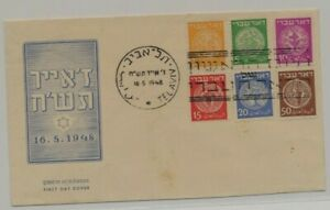 Doar ivri 1948 FDC 1949 - Great item, Low starting price
