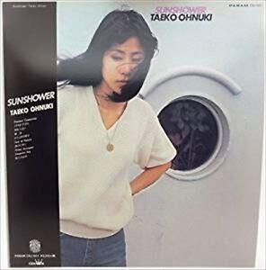 Taeko Ohnuki Sunshower 12 Quot Inch Lp New Vinyl Record City