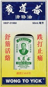 Wong-To-Yick-Wood-Lock-Oil-Medicated-Balm-Muscular-Aches-Pain-Relief-50mL
