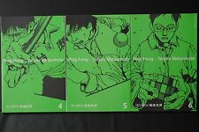 JAPAN Taiyou Matsumoto manga: New Edition Ping Pong B Set