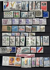France-90-timbres-neufs-annees-1983-84-85