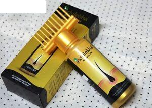 Indulekha-Bringha-Ayurvedic-Hair-Oil-Selfie-Bottle-100-ML