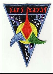 Star-Trek-ecusson-Guerrier-Klingon-Star-trek-Klingon-warrior-patch