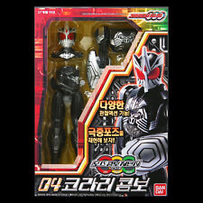 Bandai Kamen Masked  Rider OOO OCC 04 SaGohZo Sagozo Ohz Combo Change figure set