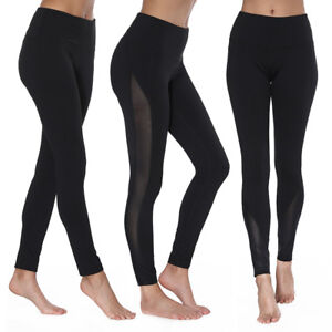 PROMIC Yogahose Damen Fitness Sport Legging Laufhose Tights Stretch Schwarz Gaze
