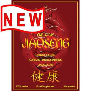 THE ULTIMATE KOREAN GINSENG & JIAOGULAN EXTRACT ONE A DAY CAPSULE JIAOSENG