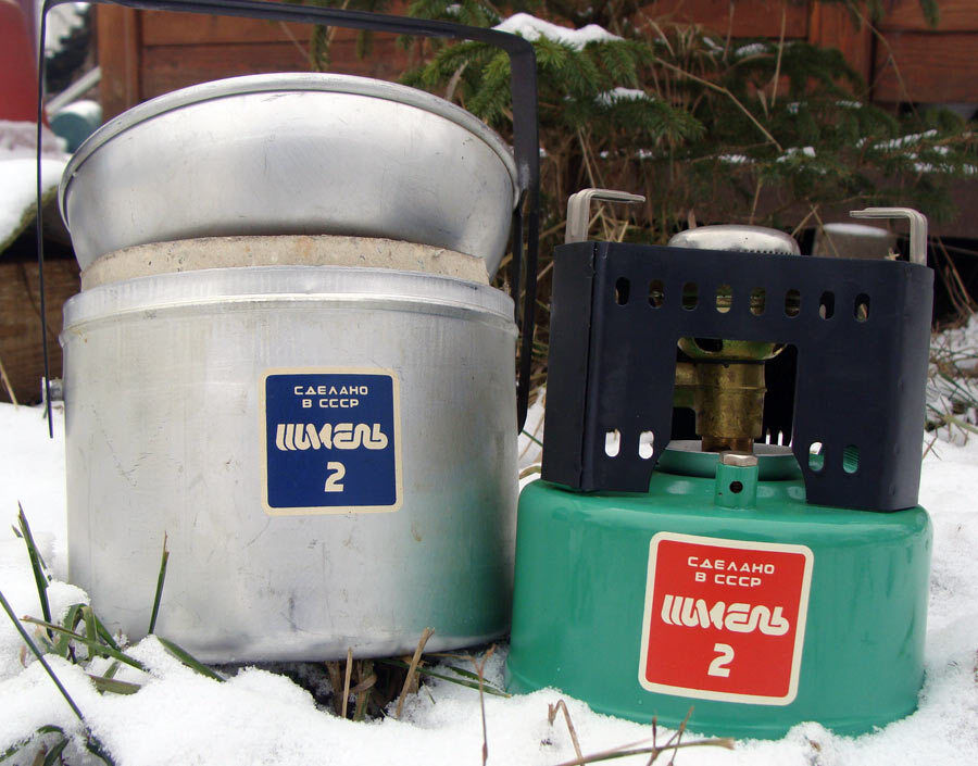 Soviet Portable Travel Camping Shmel 2 2 USSR PETROL GASOLINE PRIMUS STOVE NEW  2 Shmel ff7295