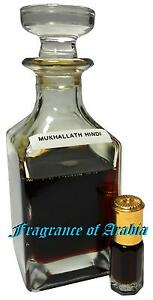 MUKHALLAT-HINDI-12ML-FLORAL-MUSKY-INDIAN-OUDY-PERFUME-OIL-BY-FRAGRANCE-OF-ARABIA
