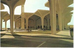 Details about Dhahran, Saudi Arabia - Airport Building - postcard c 1980s