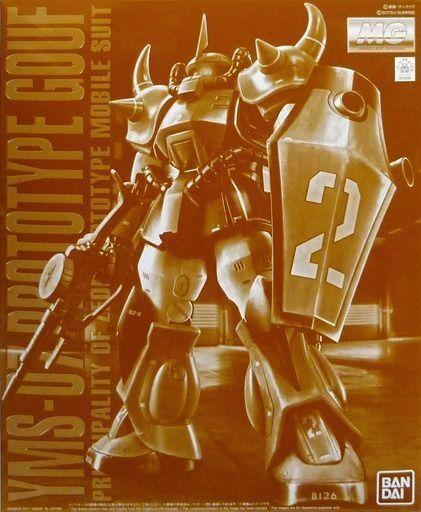 Bandai MG 1  100 Yms -07 Prödotyp Gouf modellllerlerl Bausatz Gundam Msv NEU von japan F  S
