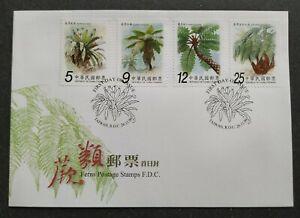 2009 Taiwan Plants --- Ferns Stamps FDC 台湾植物---蕨类邮票首日封