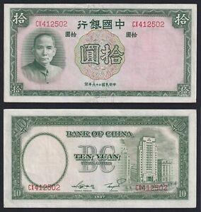 China 10 Yuan 1937 Spl XF+ A-01