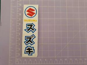 American Auto Parts Sticker 11cm x 8cm approx As per image