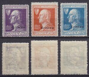 """Eritrea 1927 """"Volta"""" serie di 3 val. nuova MNH** gomma integra buona centratura"""