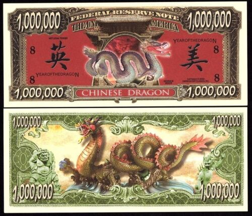 2003 CHINESE DRAGON YEAR OF THE DRAGON 1,000,000 DOLLARS UNC NOVELTY MONEY