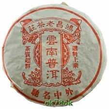 2000 Yunnan Pu er Hundred Year Old Tree Aged Tea Fragrant Sweet puer Pu'er 357g