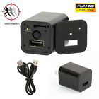 1080P SPY Camera  HD USB Hidden AC Adapter Wall Charger Motion Detection USA HOT