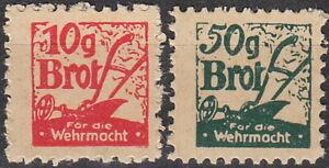 SALE Stamp Germany Revenue WWII Fascism War Era Wehrmacht Brot Bread Pair MNG