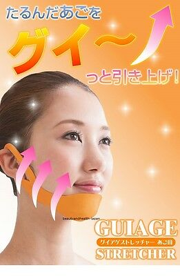 JAPAN FACE CHIN AGE-LINES LIFT STRETCHER GUIAGE SKIN BEAUTY TOOL ANTI-AGEING