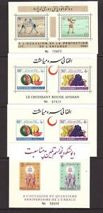 Orderly Afghanistan Mint Souvenir Sheet Selection: Scv $22.30 7 different #505a//b41a