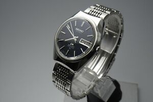 Vintage 1971 JAPAN SEIKO LORD MATIC SPECIAL WEEKDATER 5206-6050 23J Automatic.