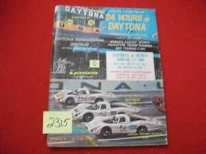 1969-8TH-ANNUAL-WORLD-CHAMPIONSHIP-24-HOURS-OF-DAYTONA-OFFICIAL-RACE-PROGRAM