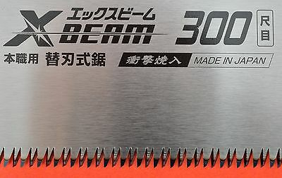 Japan KATABA saw Spare blade 265mm 300mm Lame rechange Xbeam Japanese Japon scie
