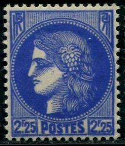 France-N-374-NEUF-LUXE-sans-charniere