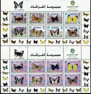 L-039-Arabie-Saoudite-Papillons-Lot-de-deux-feuilles-Scott-1388-89-neuf-sans-charniere