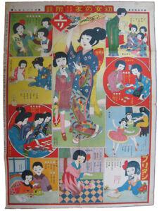 Sugoroku-Tabla-Juego-Nina-Diversion-Times-Japones-Taisho-Tiempo-Culture