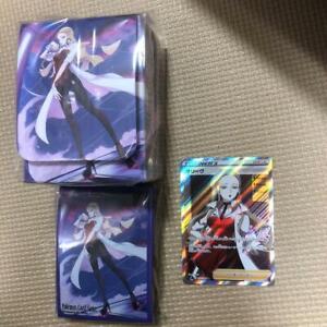 Pokemon Card Sword /& Shield Piers Deck Case /& card sleeve Pokemon Center Limited