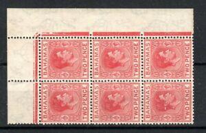 Bahamas 1941 2d scarlet MNH block of 6 + variety