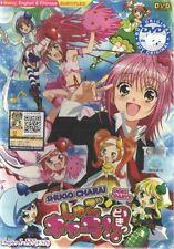 DVD Shugo Chara + Doki + Party Vol. 1-127 End ( Season 1-3 ) + Bonus Anime