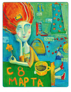 MARCH-8-GIRL-DREAMS-ABOUT-NEW-CLOTHES-TO-BUY-Modern-Russian-humorous-postcard