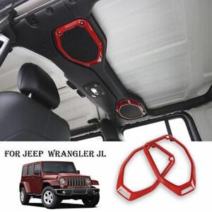 Car Inner Top Roof Speaker Cover Trim Ring For 2018 Jeep Wrangler JL Silver